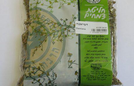 דמיאנה- צמח מרפא